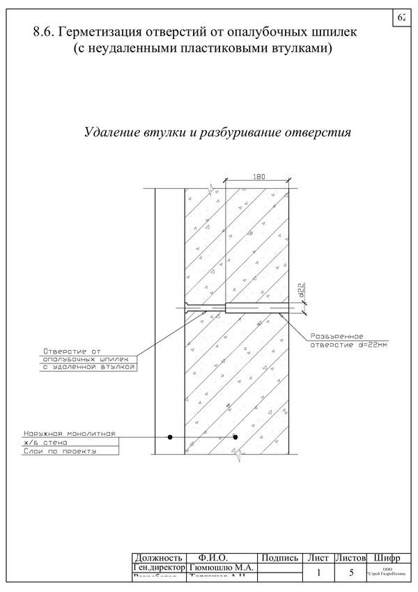 Шумоизоляцию строительным сделать материалом можно